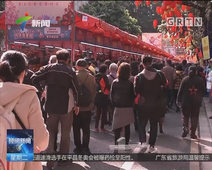 广州百年西湖花市 今早热闹开锣