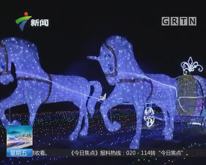 罗定:首届灯光艺术文化节 光与影奇幻结合