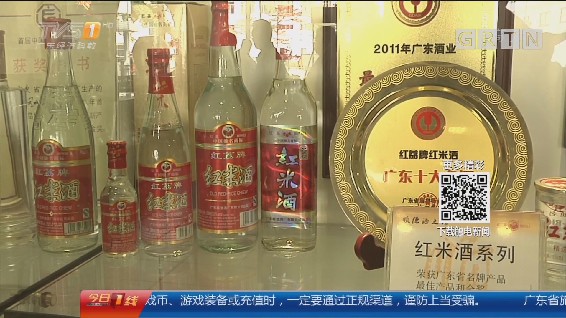 广东年货:喝顺德红米酒 结交真朋友