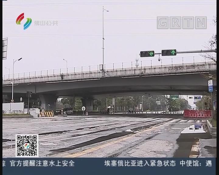 佛山:季华西路下午恢复单边通行