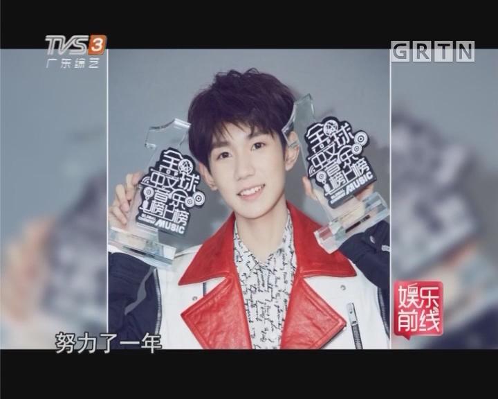 全球华语顶级实力歌手 角逐榜上榜年度大奖