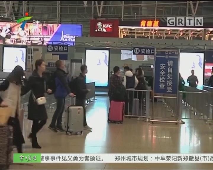 4G连线:广州南站夜间客流增多
