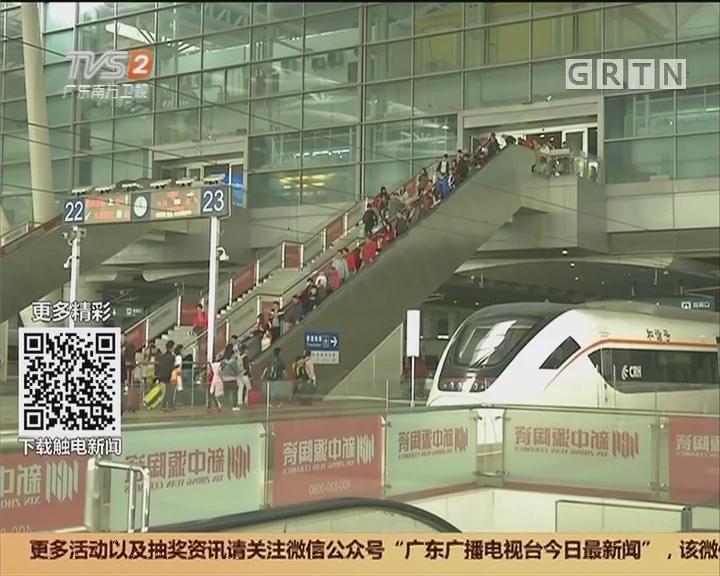 广州南站:短途探亲旅游 城际铁路客流回升