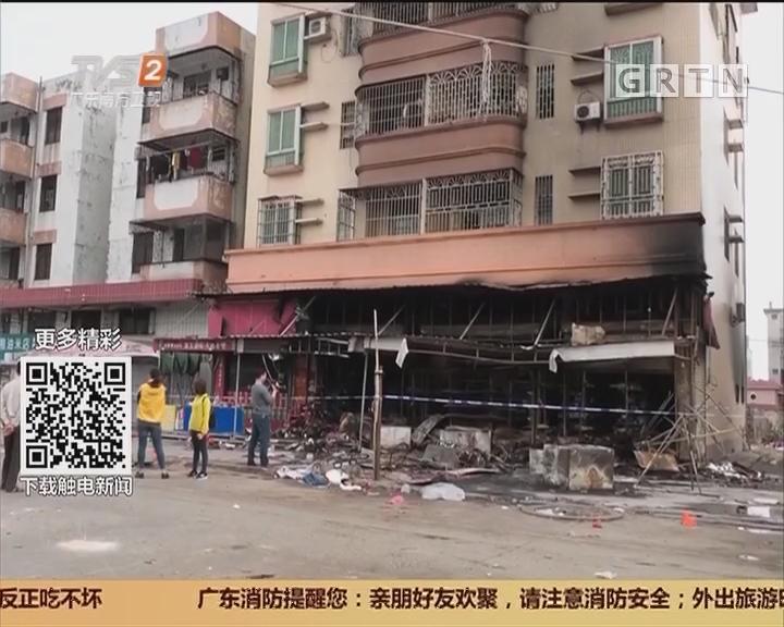 江门台山:超市门口爆炸被引燃 店铺燃起大火