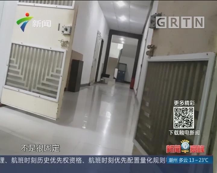 广州:学生校外托管情况调查