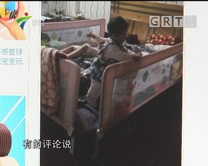 超10万件儿童床护栏产品被召回