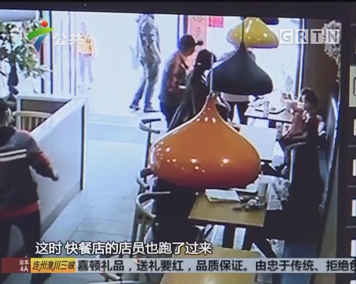 东莞:9岁女童快餐店吃饭 遭陌生女子掌掴