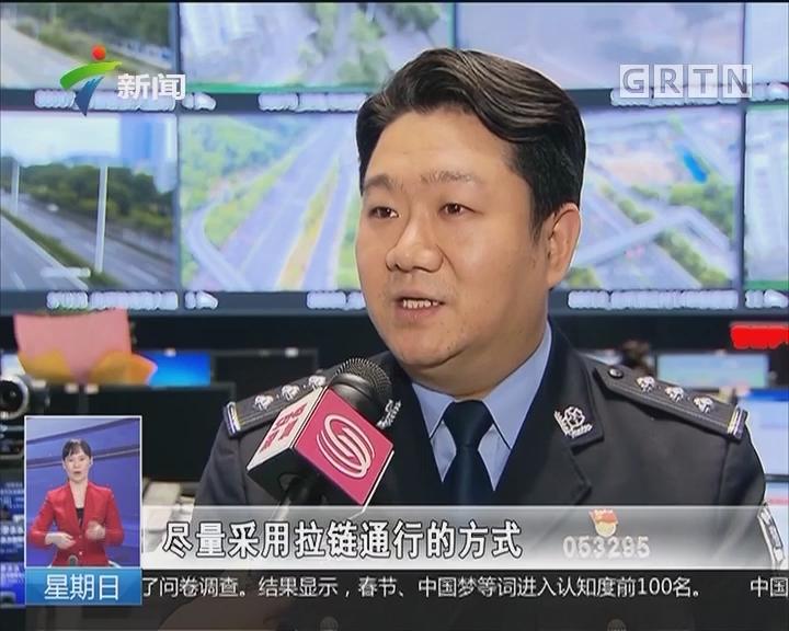 深圳:省内短途自驾出行增多 东部方向车流量大