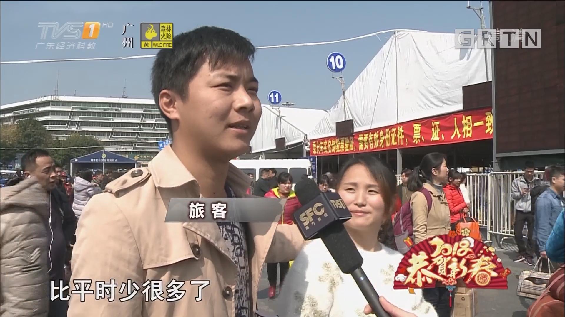 记者巡城:节前春运最高峰 井然有序不拥堵