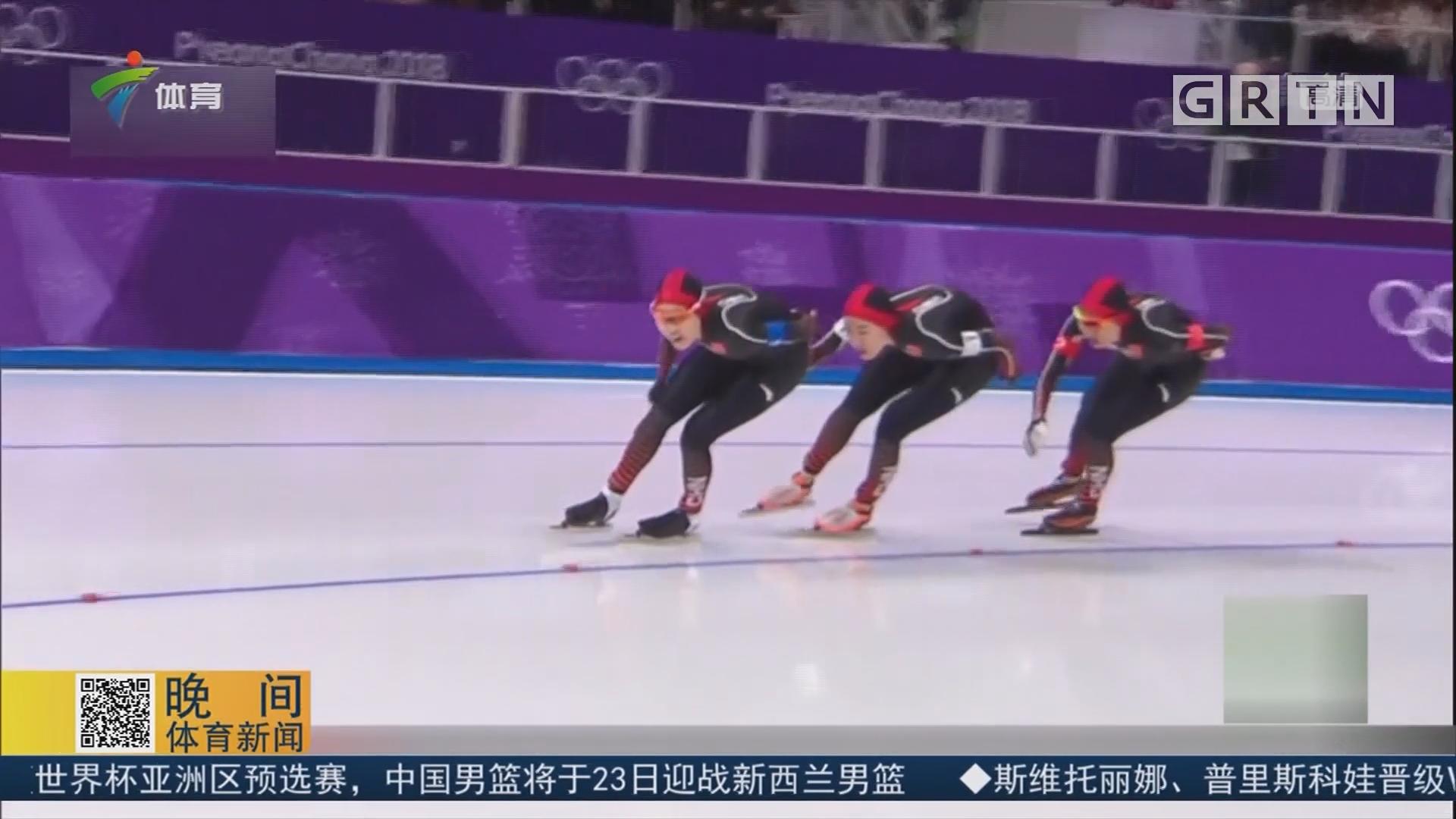冬奥女子团体追逐赛:中国队获第五名