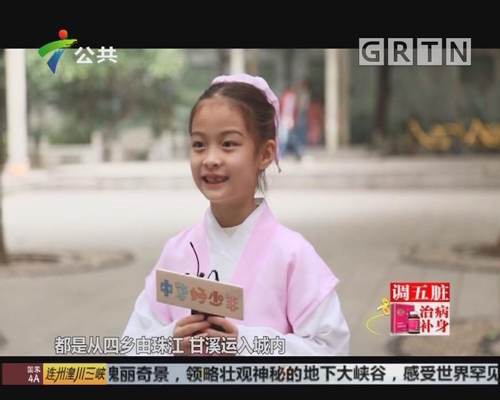 贝塔故事 中华好少年 萌娃闹新春