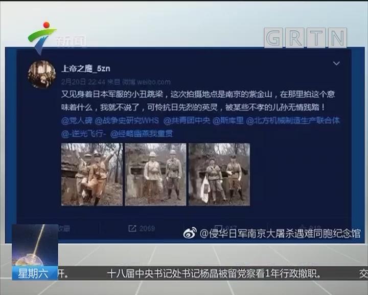 南京军服案曝光者:被人肉很坦然 呼吁国家立法
