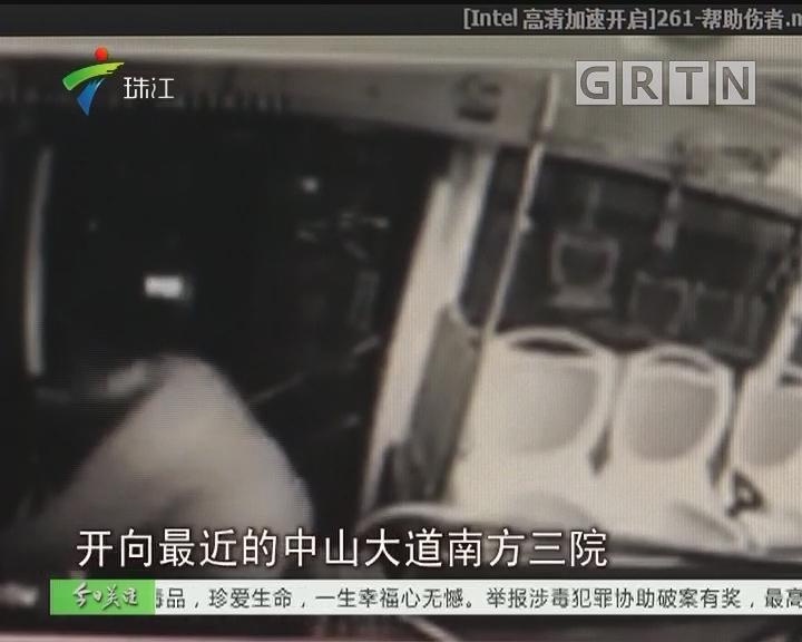 夜班公交车司机挺身而出帮助深夜被撞夫妇