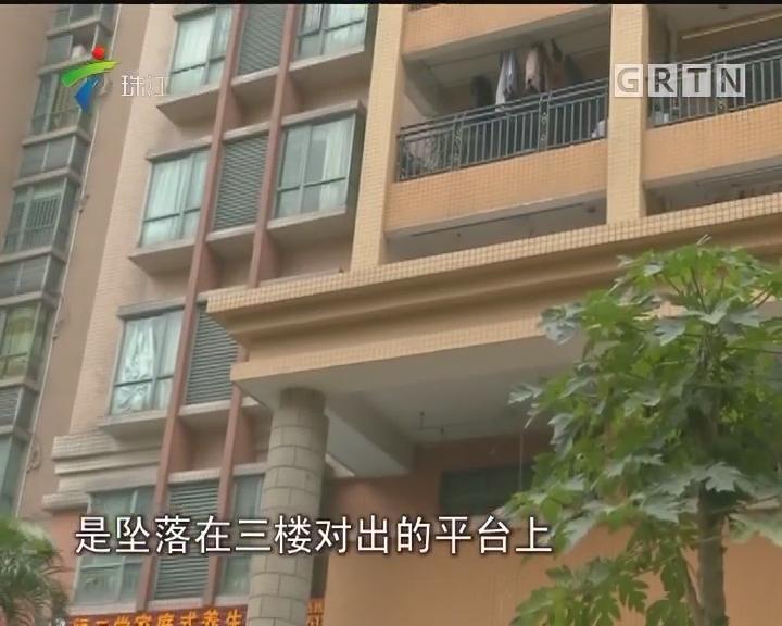 中山:男童翻越阳台护栏 从七楼坠落