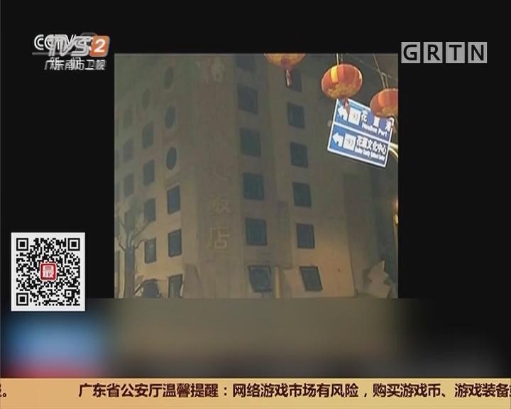 台湾地震:台湾花莲附近海域发生6.5级地震 多人伤亡