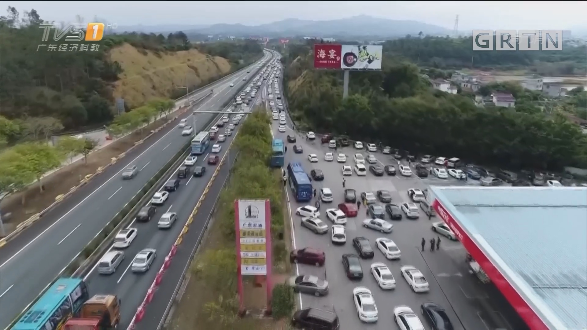 直击回程高峰:粤赣高速惠河段 车主提早出门避堵 没想到照塞不误