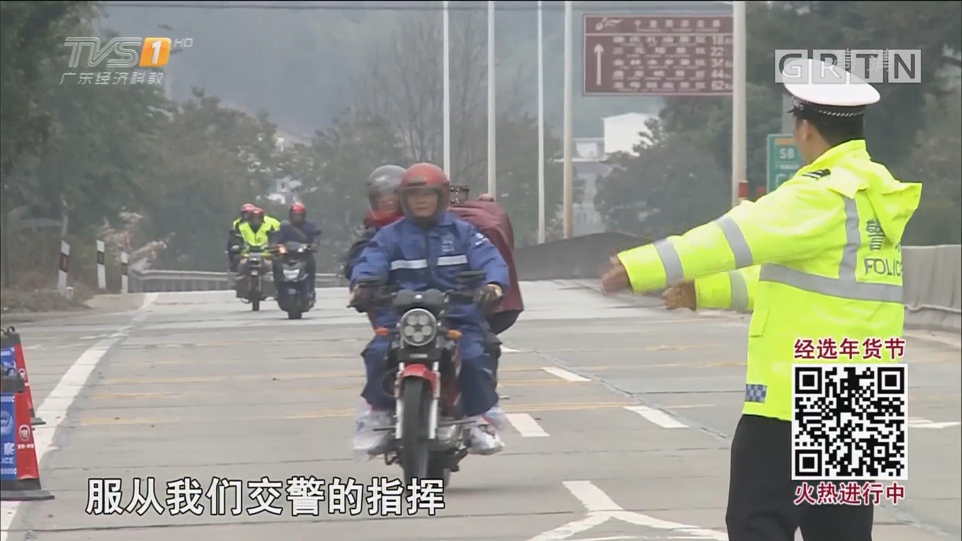 直击广西铁骑大军过境肇庆