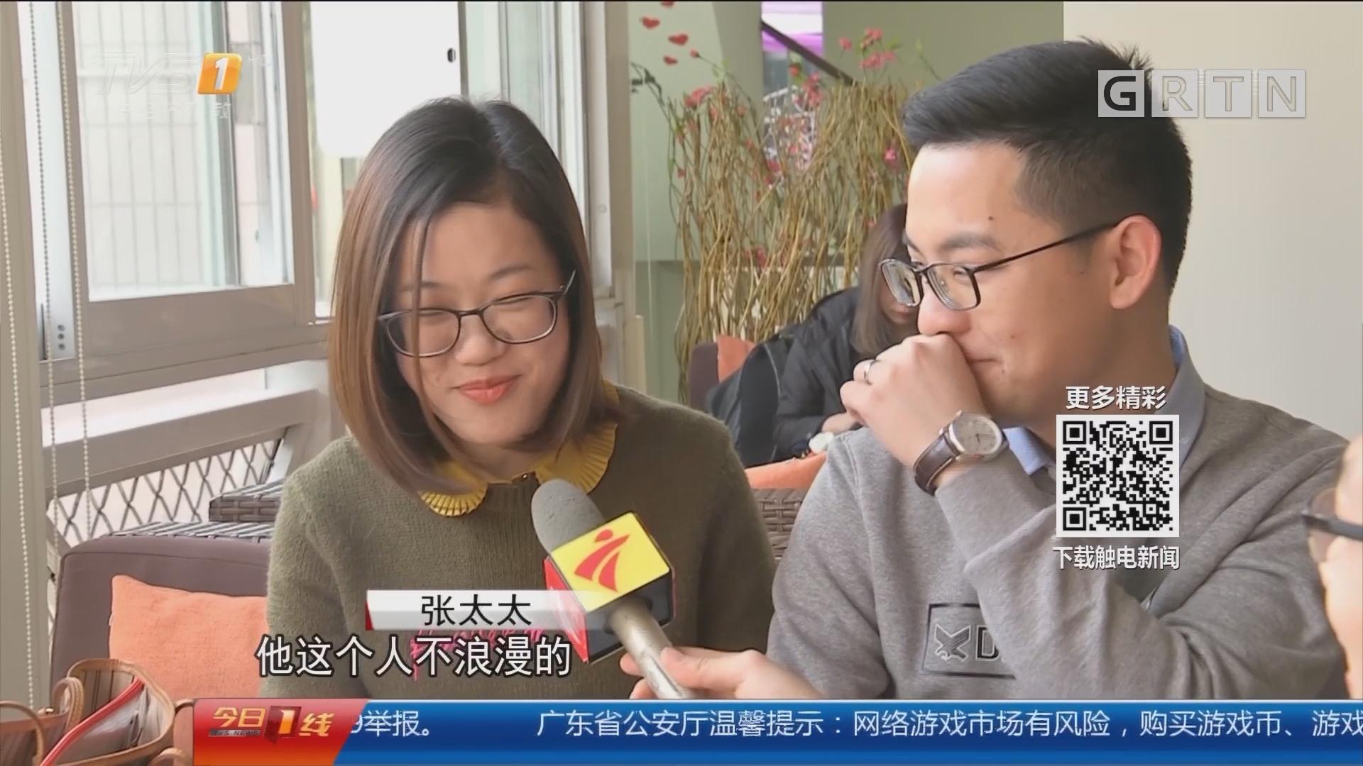 广州:情人节 结婚登记爆热