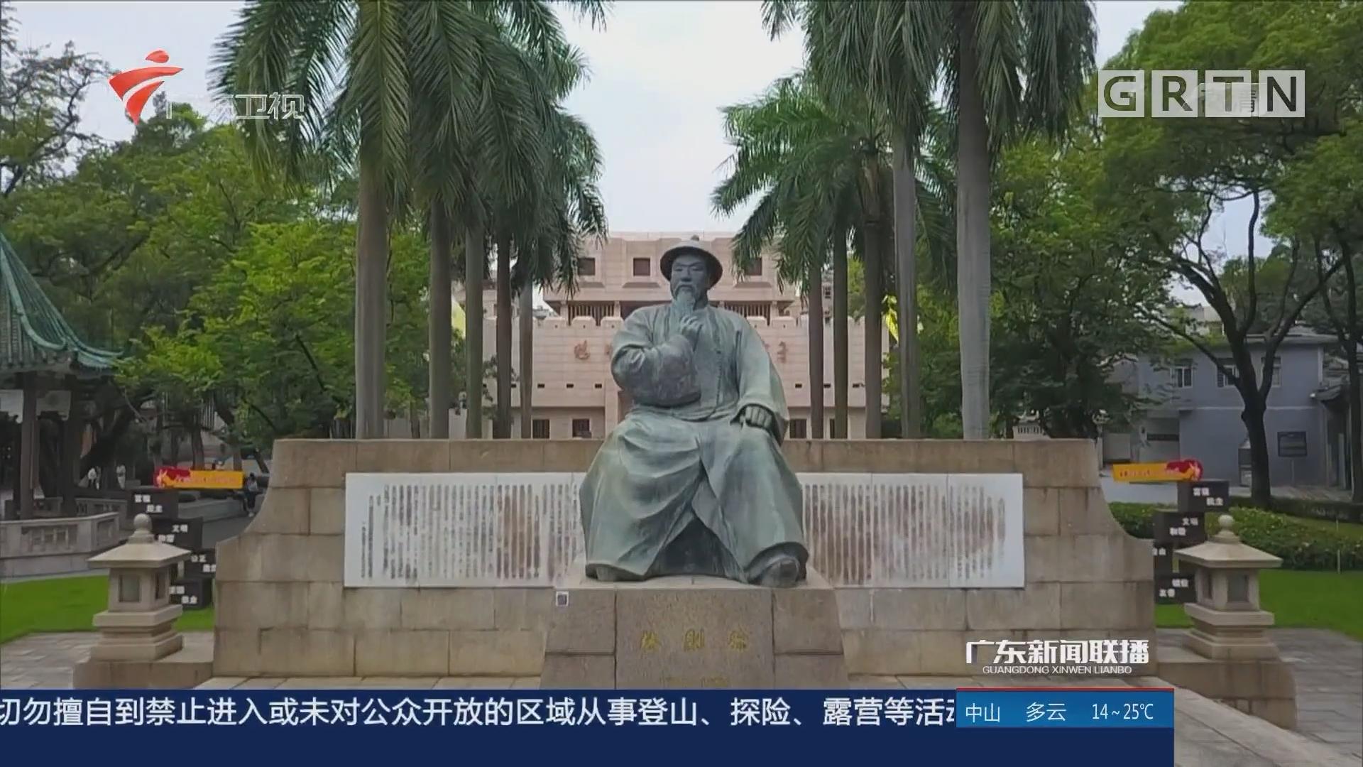 东莞:打响历史牌 提升旅游竞争力