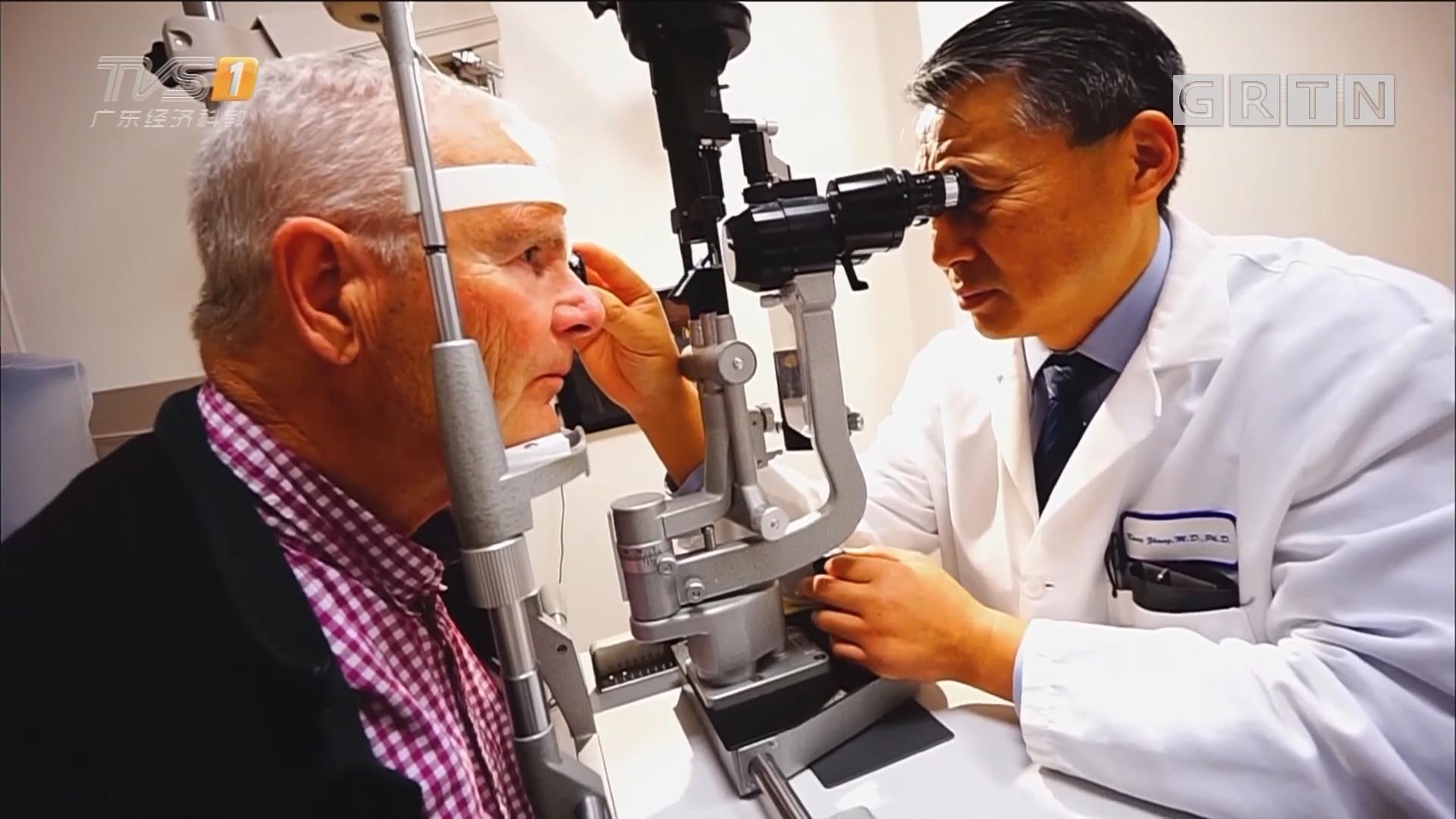 新型人工智能技术可高效筛查眼疾