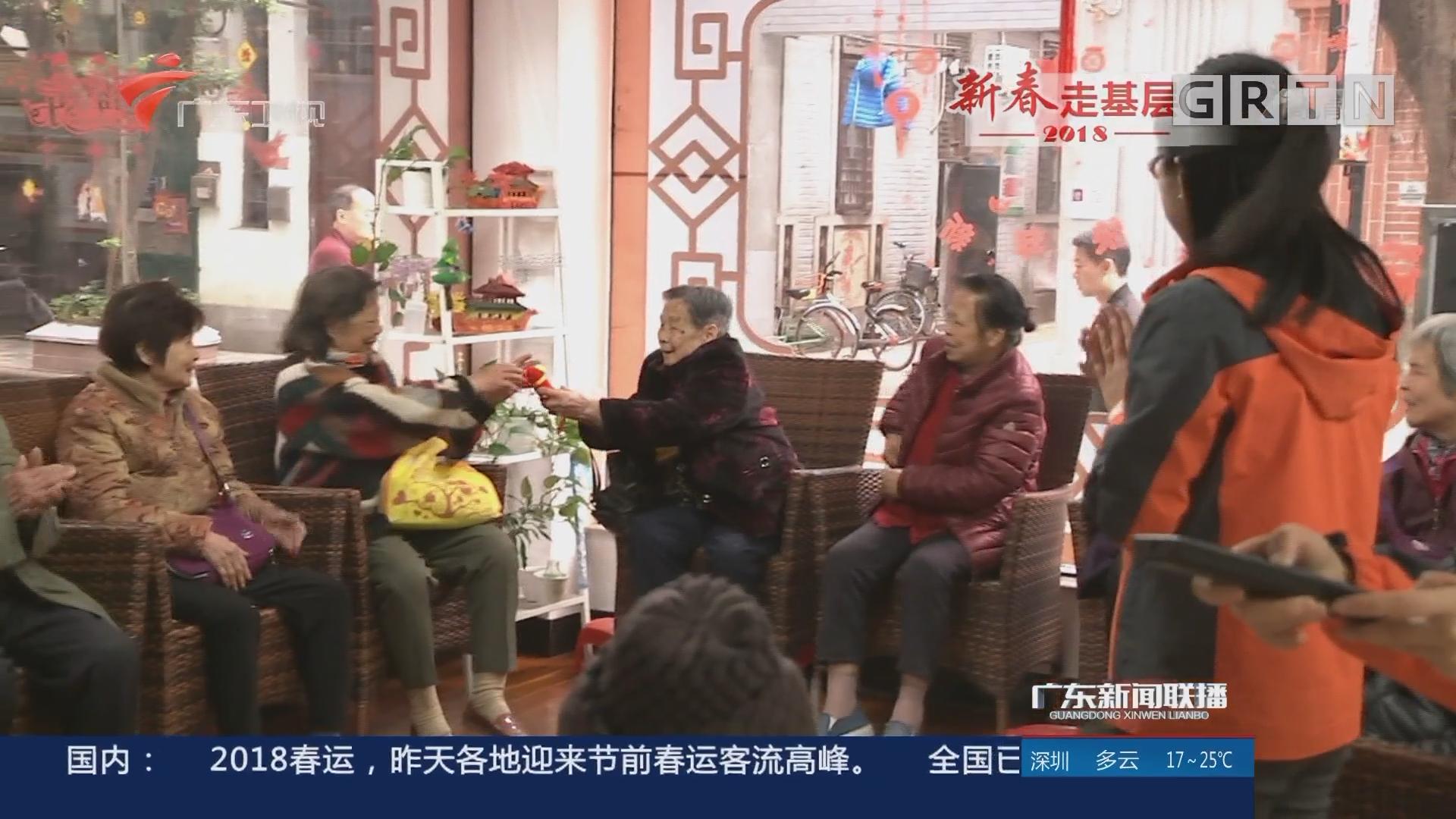 广州:北京街的长者欢乐团年饭