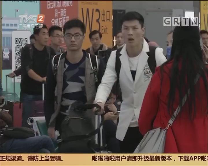 """广州白云机场:返程高峰""""杀到"""" 全日客流量20万人"""