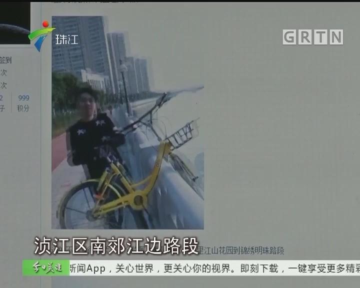 韶关:男子扔共享单车进北江