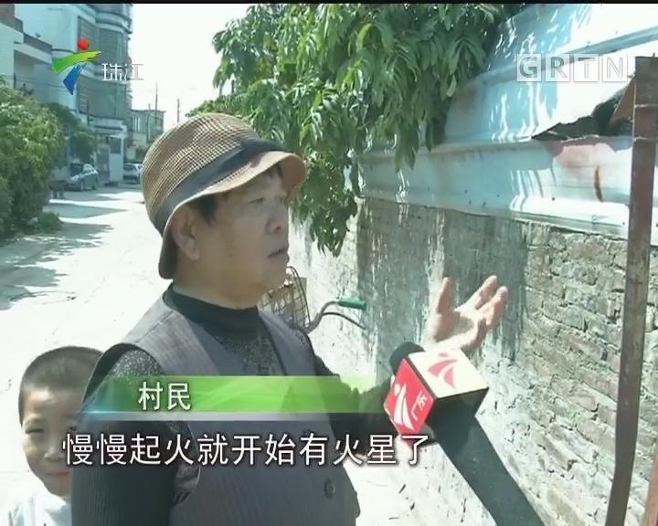 广州:垃圾回收站凌晨大火 消防紧急出动