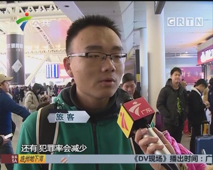 智慧广州南站 帮你找人找车找地方