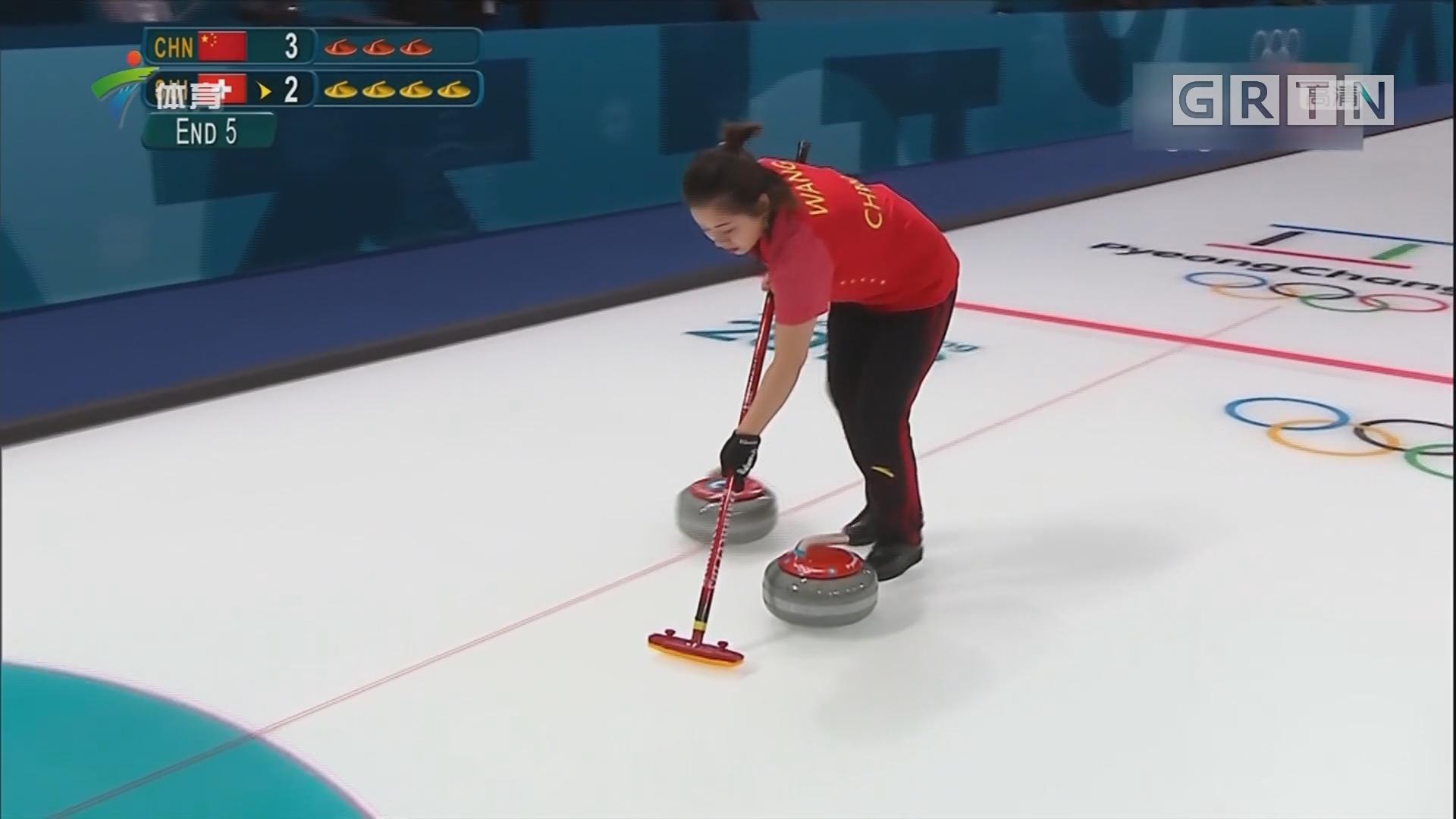 冬奥会冰壶混双 中国组合无缘开门红