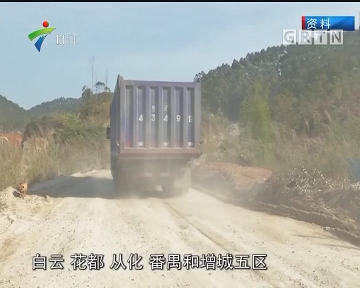 四年来广州交通事故 近半肇事为货车
