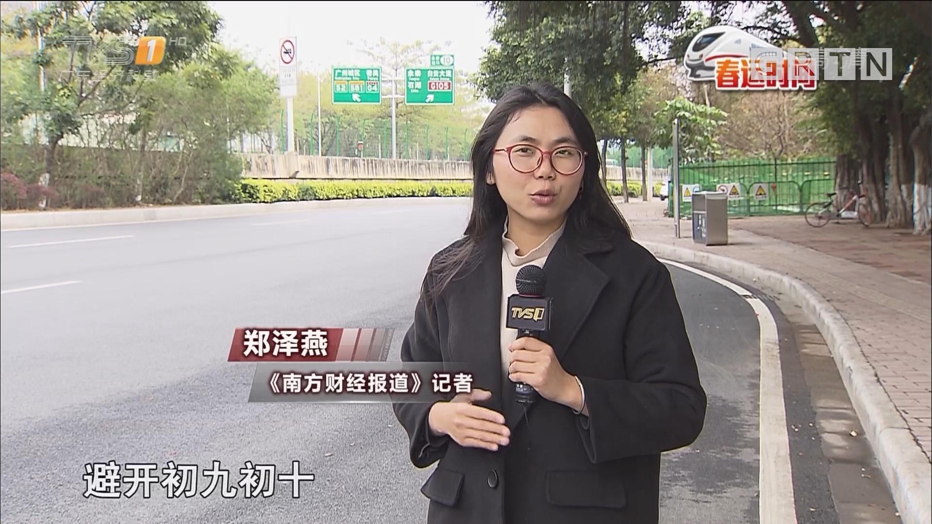 """""""防事故 保畅通""""我省春运高速公路车流量9324.1万"""