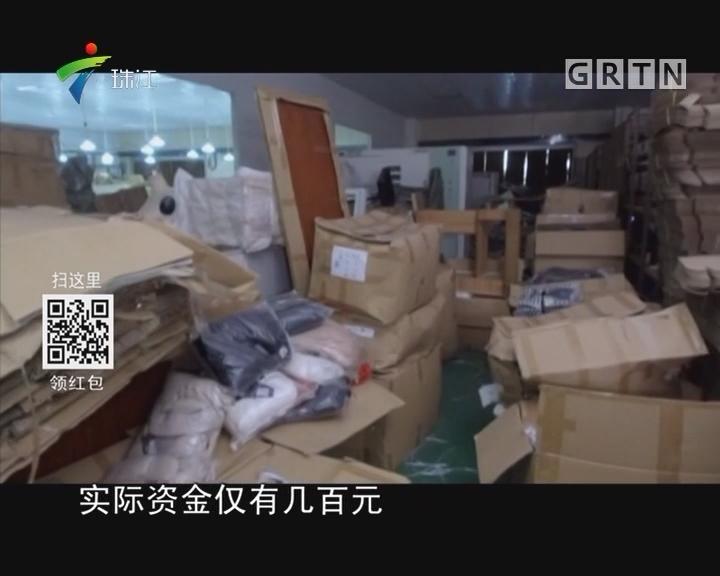 广州集中执行涉民生案件 金额达2千多万