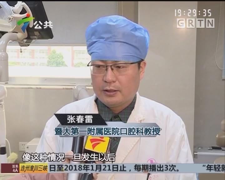 广州:男童学步时摔倒 螺丝刀插入口腔