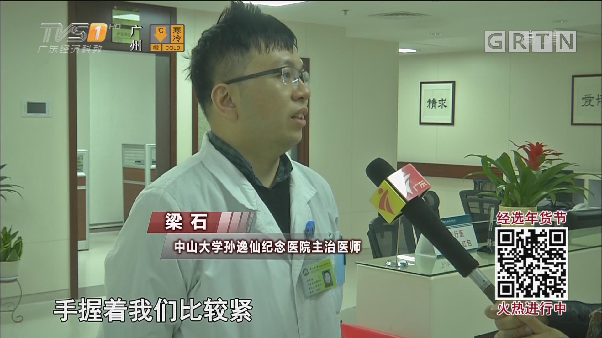生死时速 阳江14岁病危少女直升机转运广州