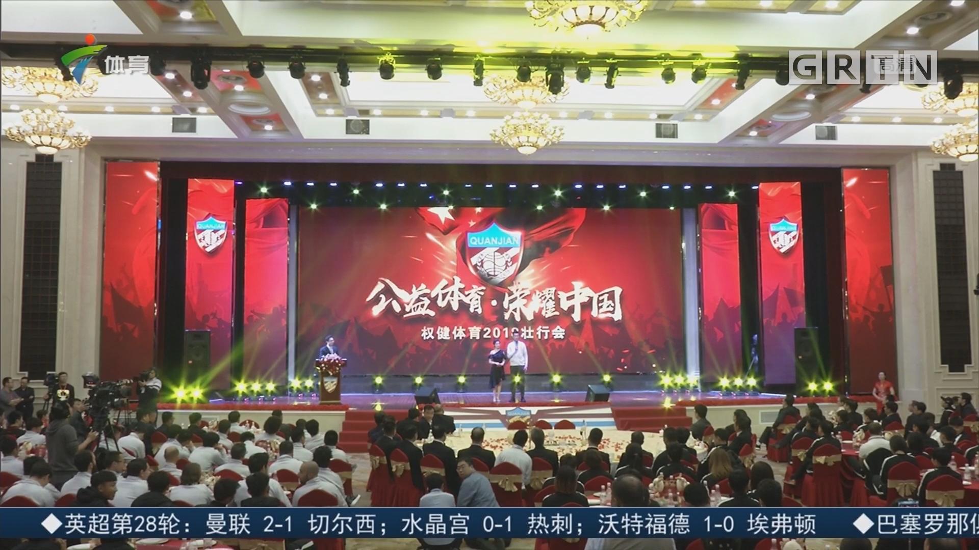谁将为广州恒大站好最后一班岗