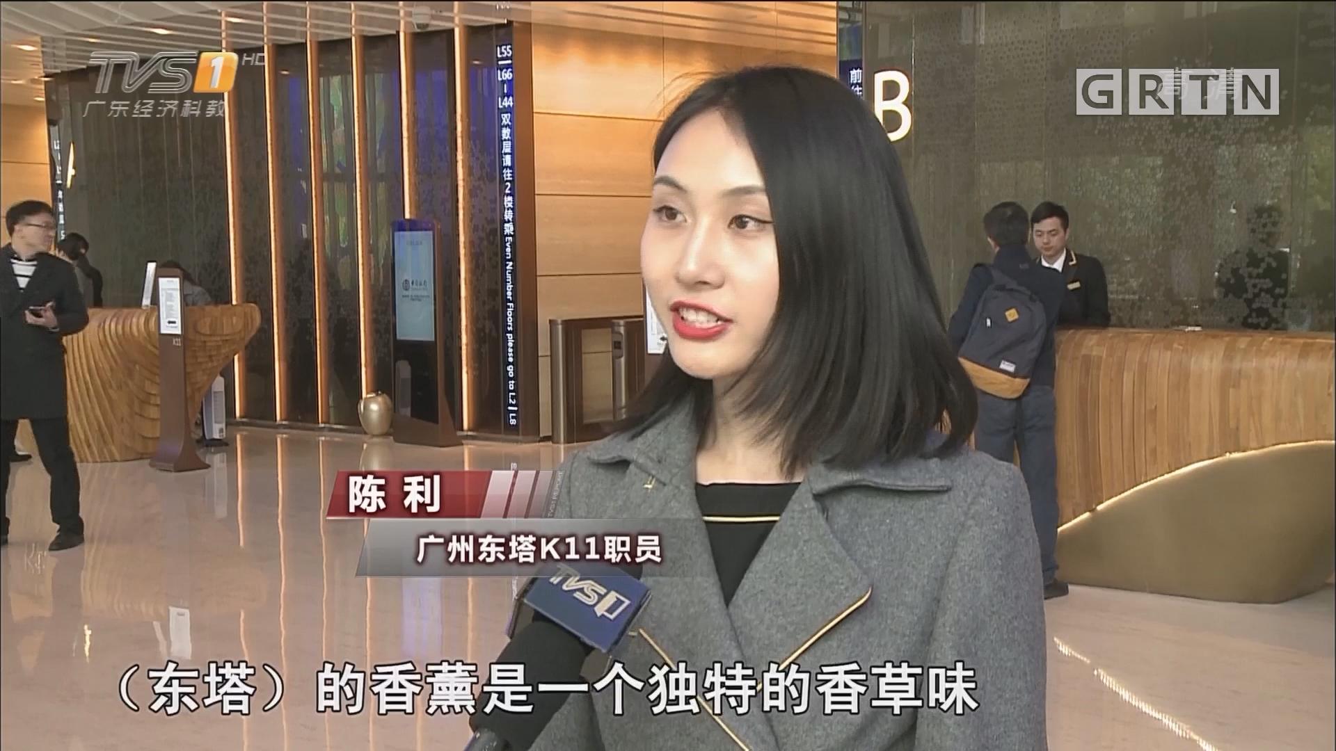 超级工程在广东:广州的天际线——东塔(2)