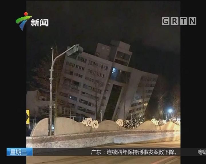 台湾花莲6.5级地震:广东在台2306名游客平安