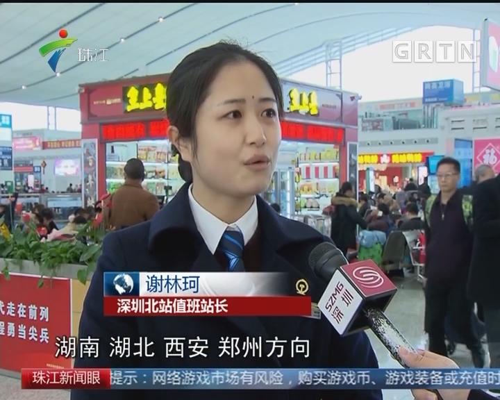 春运第二天深圳机场迎送旅客14万人次