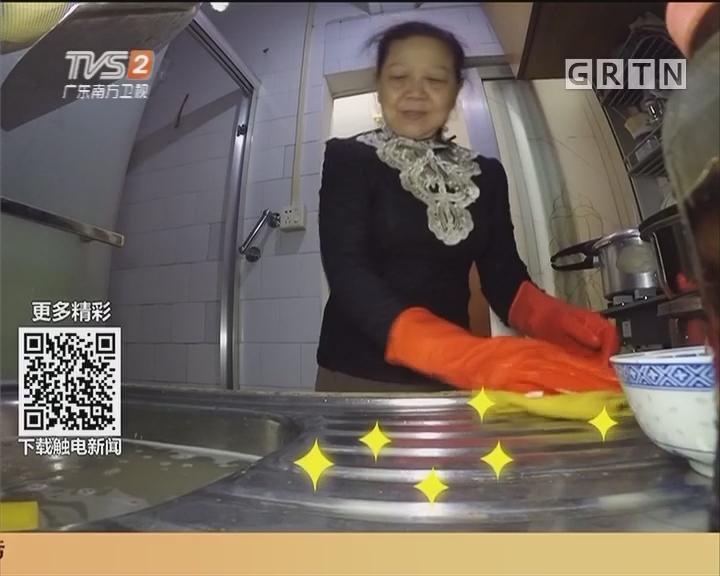 年廿八洗邋遢:厨房大作战 神器对抗油污