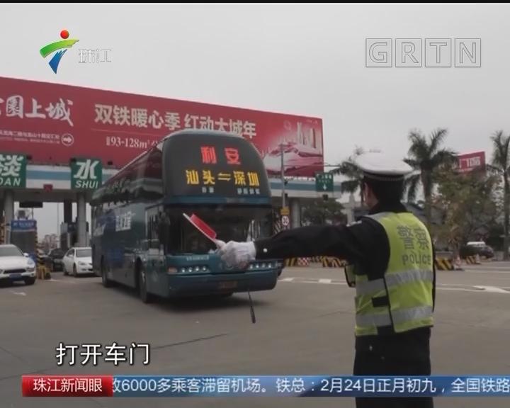 惠州:大巴超载27人 司机被刑拘