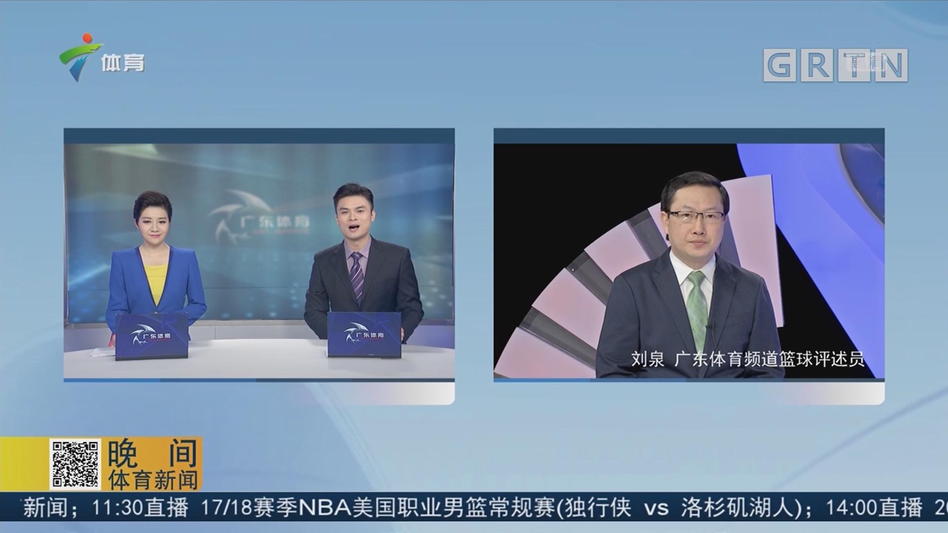 广东体育频道篮球评述员刘泉:中国 VS 新西兰