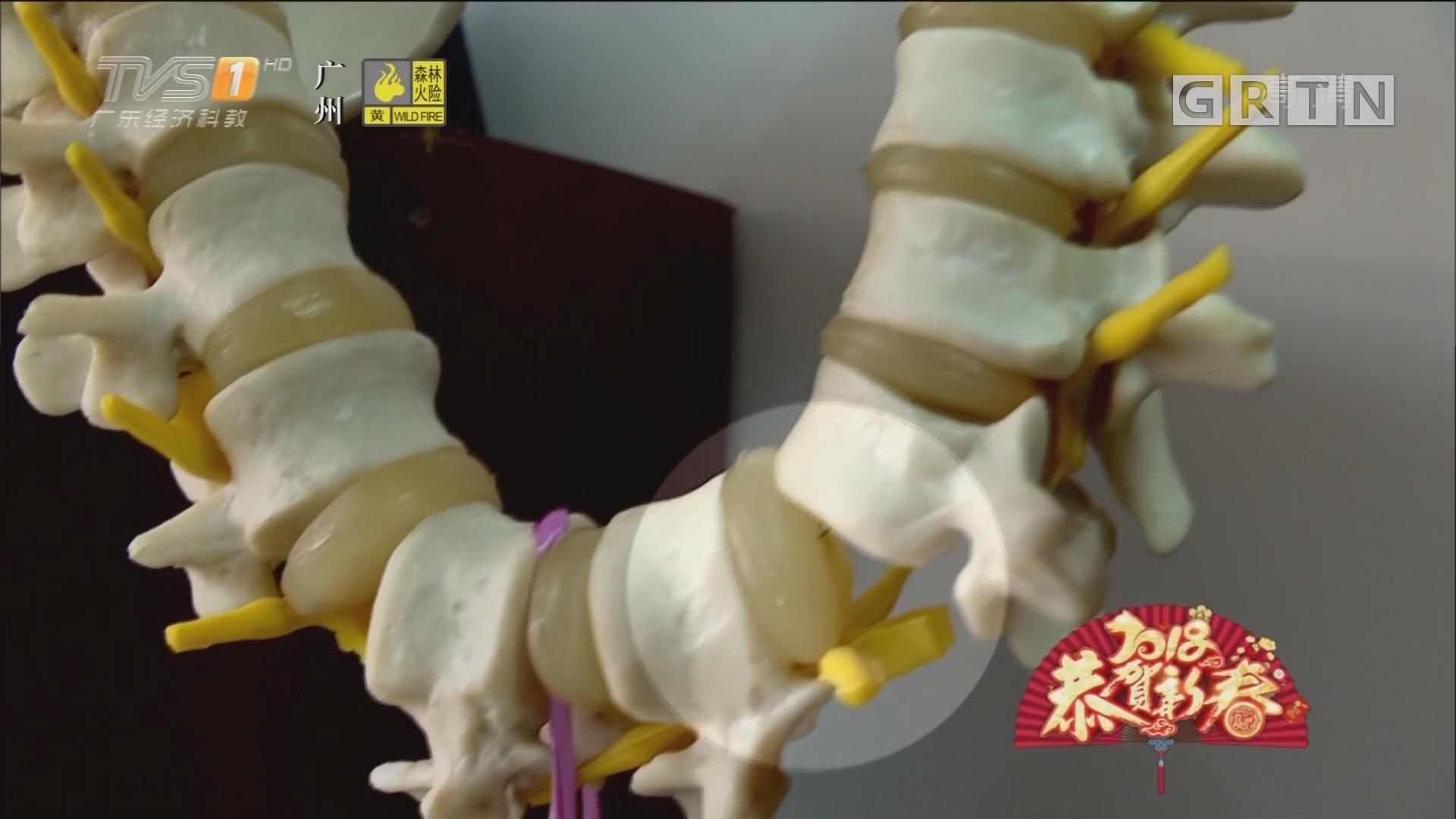 健康知多点:伸懒腰也能致瘫痪