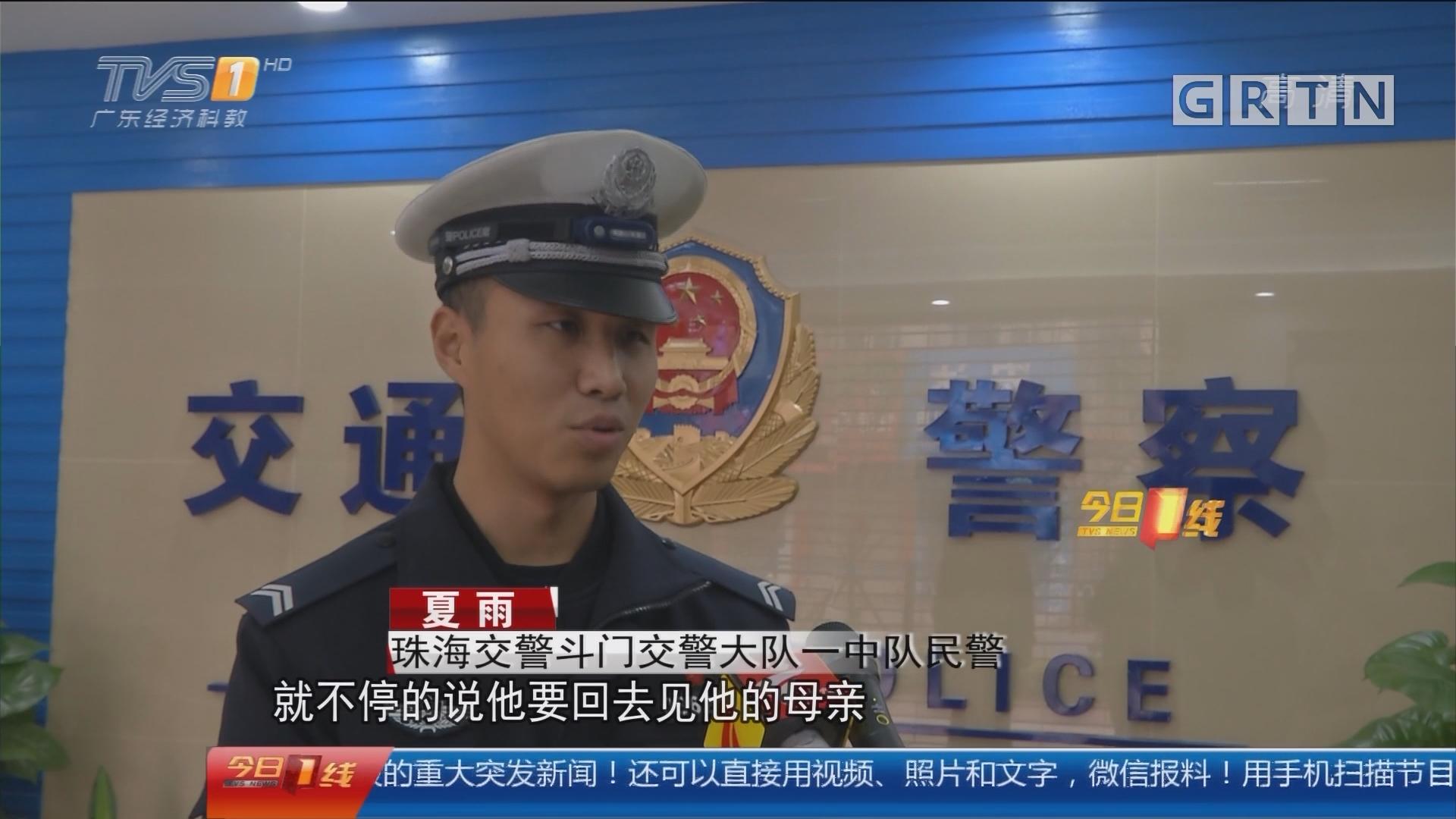 珠海斗门:醉猫凌晨上路被抓 进入交警队还撒泼