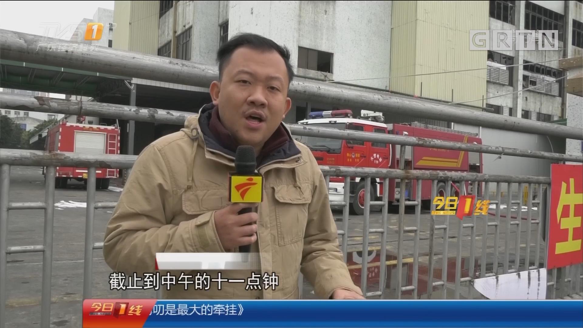 佛山顺德:火光通天!家电公司两层厂房失火