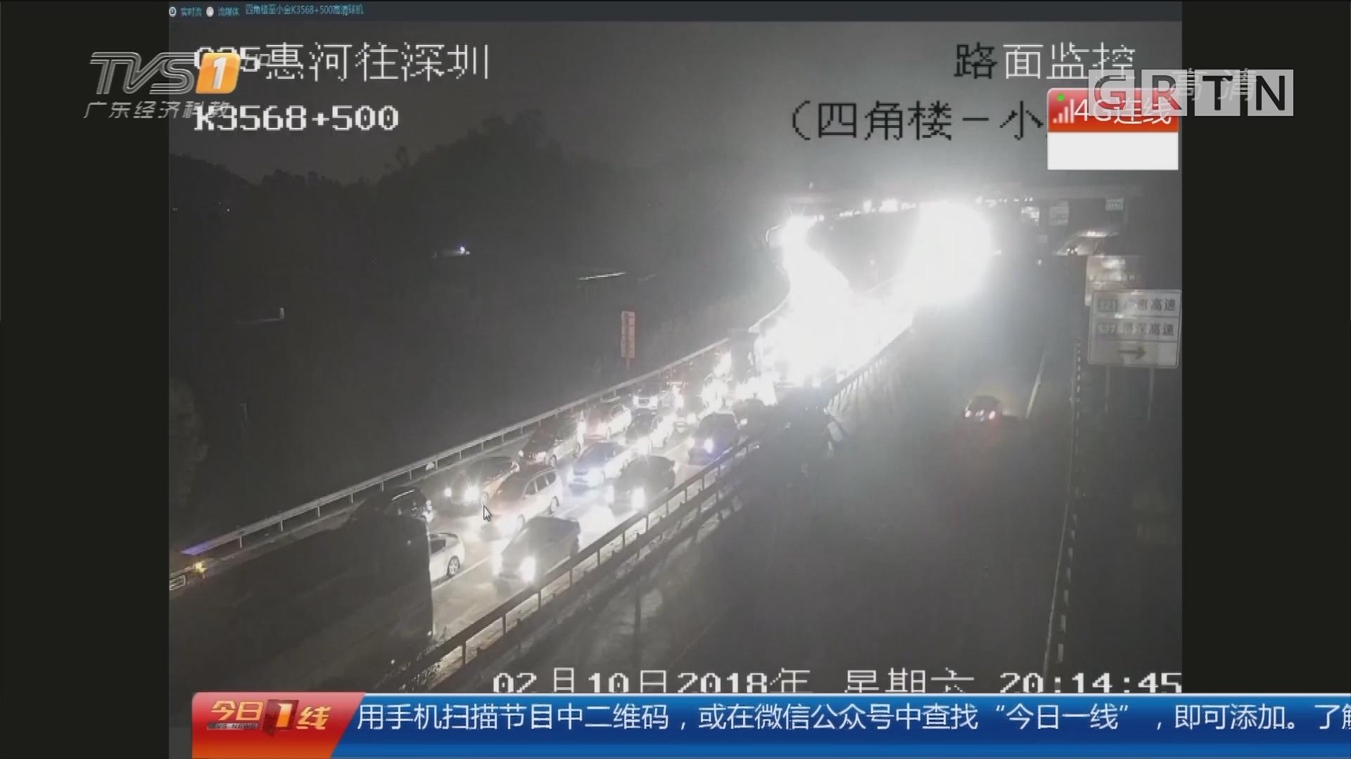 直播连线:省交通监控中心 全省高速出行高峰 23个路段拥堵