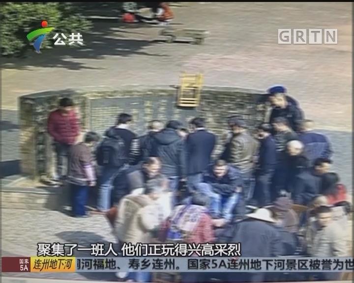 韶关:十余街坊露天聚赌 被警方依法处理