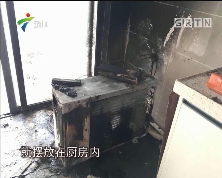 湛江:网购热水器未安装就自燃