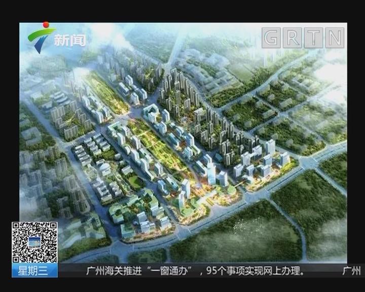 广州:节后4宗地低价成交 总价54亿