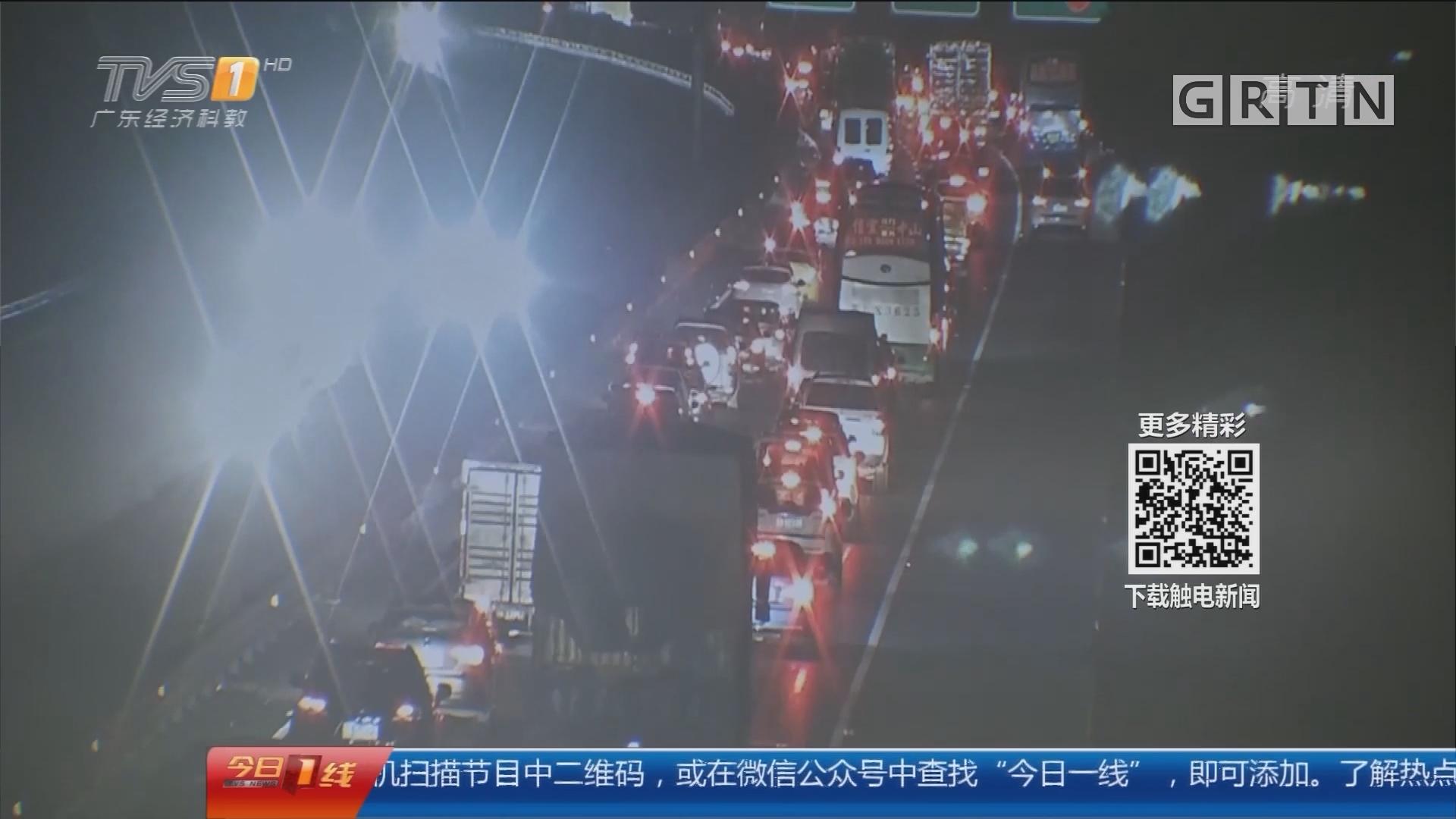 今夜最新:广东交通监控中心 省内交通繁忙 机场高速车流量大